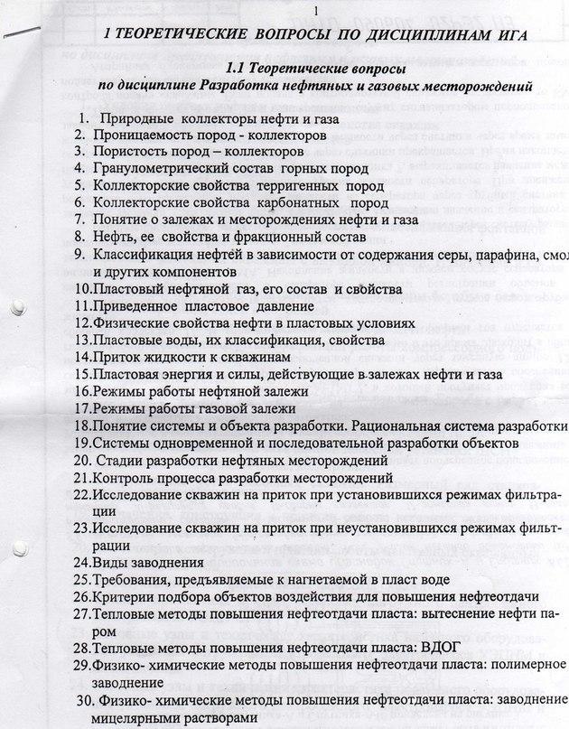 смайлики для аськи анимированные: