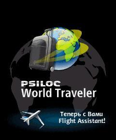 World Traveler v.1.5.1