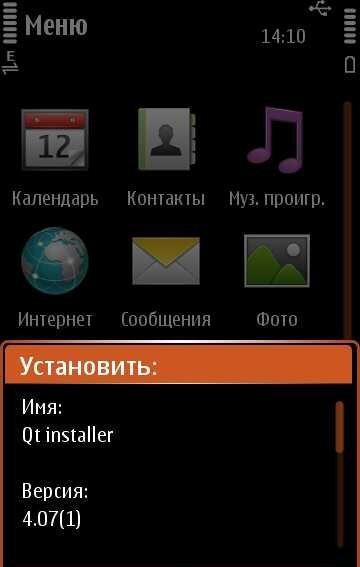 библиотеки qt nokia x6