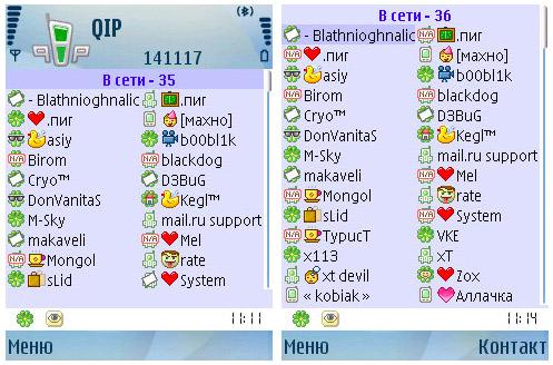 MSN N73 TÉLÉCHARGER
