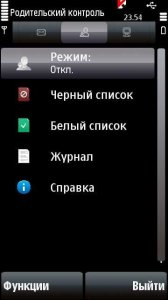 Kaspersky Mobile Security 9.3.79