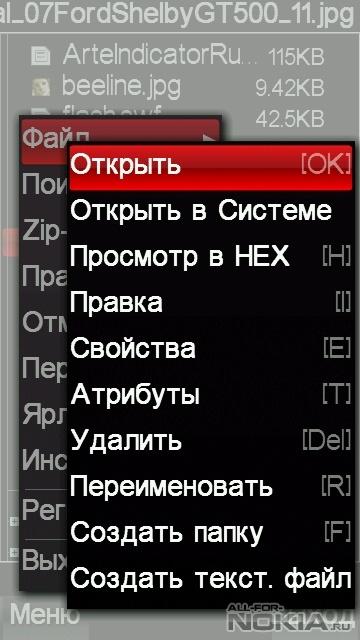 Как Скрыть Файлы В X Plore Android