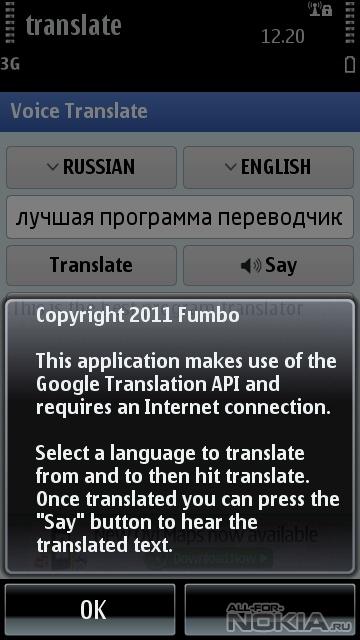 Requires перевод - фото 9
