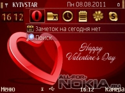 HAPPY VALENTINE by Blue_Ray