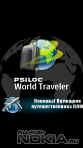 Psiloc World Traveller 1.9(3)