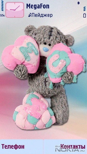 Leen is the creator of teddy bear lite which is included in the personalization category