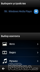 Nokia Play To v.10.02(6) Rus