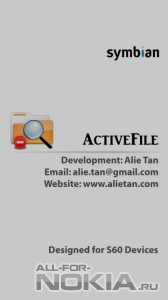 ActiveFile v.1.43.2