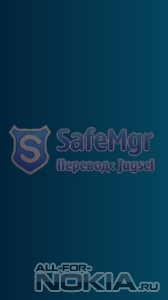 SafeManager v3.71