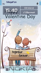 Happy valentine by Sagar