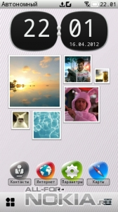 Nokia Gallery Widget