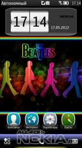 The Beatles by ThaBull