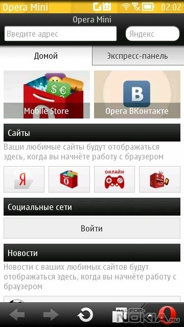 latest version download of opera mini free