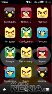Angry Birds by Samy