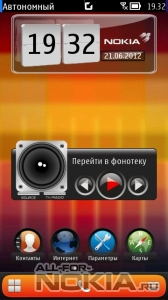Music Widgets by Dima-zh1