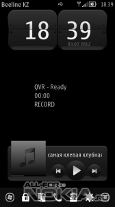 QVR Voice Recorder v1.00(4)