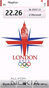 Olympics 2012 by rohit