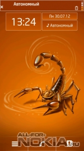 Scorpion by Intheme c.studio