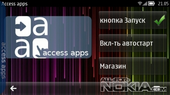 Access Apps