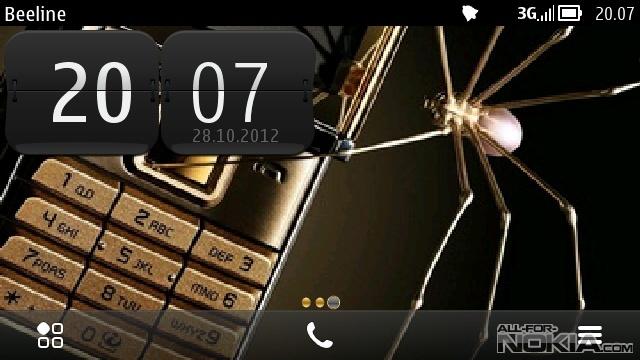 Сертификат На Nokia E5