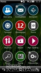 Green Grass HD Theme
