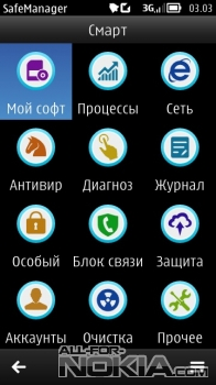 SafeManager v. 3.80 (1128)