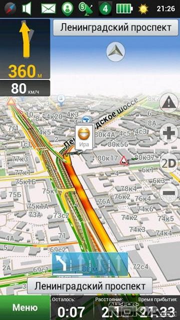 Навигатор Для Android 2.2 С Картами