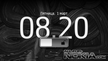 Lock Screen v.0.19.4888