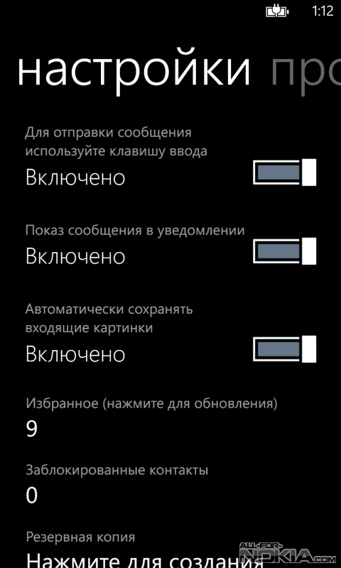 Вацап На Телефон Нокиа 5230