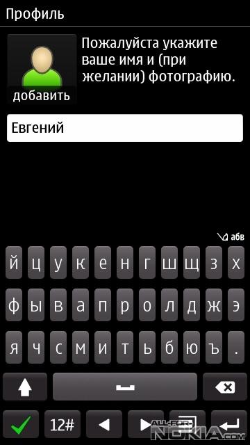 Скачать бесплатно whatsapp для nokia c6 01