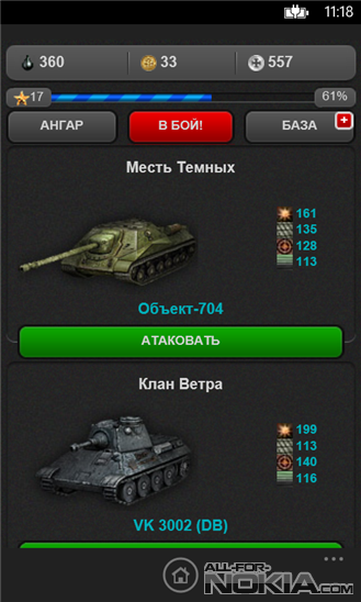 Танки от war thunder 1400 xl