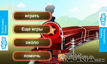 Train Track Builder Для Windows Phone - Главное меню