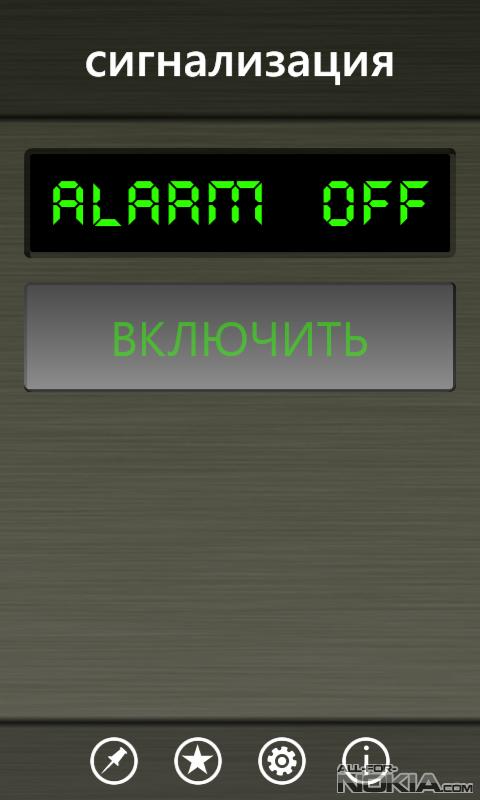 меню диагностики windows phone 8
