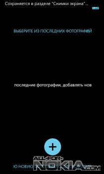 ПРОГРАММА ZUNE ДЛЯ NOKIA LUMIA 800 СКАЧАТЬ БЕСПЛАТНО