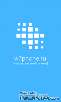 WP News для Windows Phone: Логотип программы