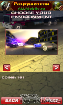 Crazy Car Driver для Windows Phone - Выбор уровня