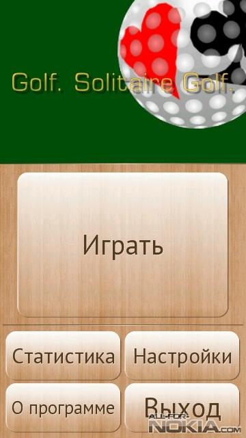 скачать азартные игры для nokia 2330
