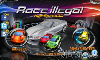 Race Illegal для Windows Phone - Главное меню