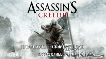 Загрузка Assassins Creed III для Symbian Anna