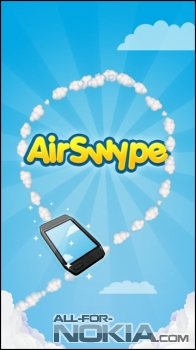 Загрузка Air Swype для Symbian Belle