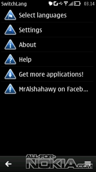 Главное меню Switch Language для Symbian Belle