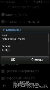Информация о Full Transparent для Symbian belle
