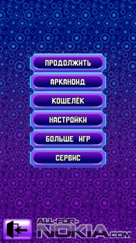 Меню King of Parties для Symbian Belle