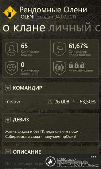 Программы на нокиа люмия 720
